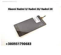 Модуль для Xiaomi Redmi 3, Redmi 3S, Redmi 3X Дисплей + Тачскрин, чёрный