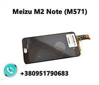 Модуль для Meizu M2 Note M571 Дисплей + Тачскрин, черный