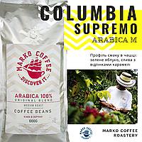 Кава арабіка в зернах 1 кг Колумбія Супремо MARKO COFFEE