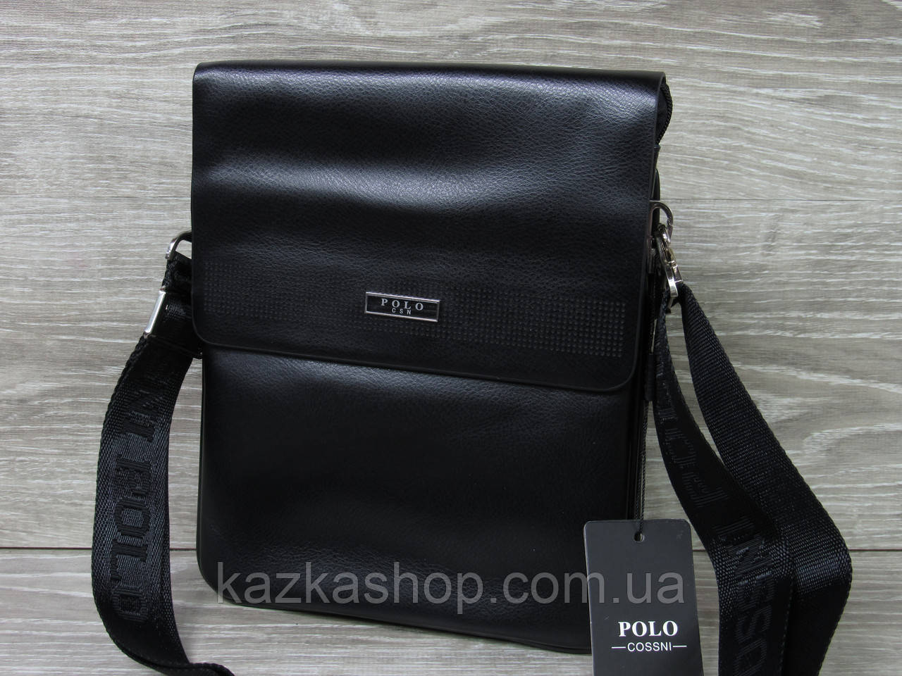 Мужская сумка через плечо черного цвета из искусственной кожи, несколько отделов, с клапаном 22х27 см
