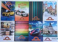 """Дневник """"Найрозумнiший щоденник"""" твердая обложка Укр, более 30 видов, фото 1"""