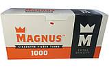 Сигаретные гильзы Magnus 10 блоков по 1000 шт ( ЯЩИК), фото 2