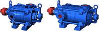 Насос центробежный  ЦНС (г) 13-140