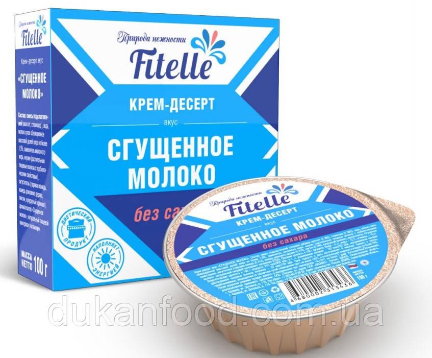 """Крем-десерт """"Сгущенное молоко"""", Fitelle, 100 г"""