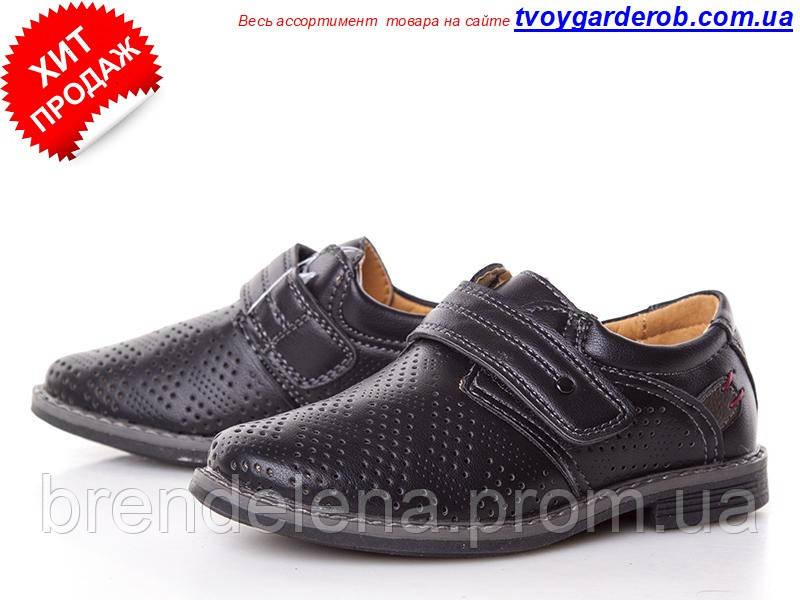 Туфли детские для мальчика Kellaifeng р 27-29 (код 7348-00)
