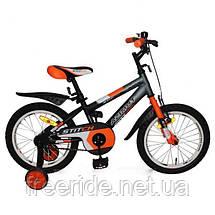 Детский Велосипед Azimut Stitch 14, фото 3