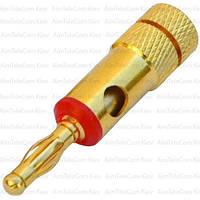 Штекер акустический Banan, под кабель, gold, корпус металлический (Тип1) пара