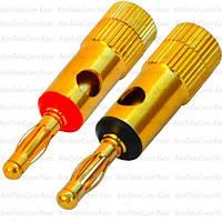 Штекер акустический Banan, под кабель, gold, корпус металлический, пара