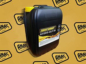 Гидравлическое масло EUROSTANDART HYDRO HLP 46  (20л) для JCB 3 CX 4 CX