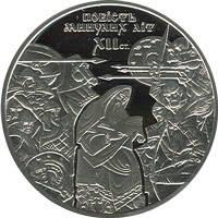 900 років Повісті минулих літ Срібна монета 10 гривень срібло 31,1 грам, фото 2