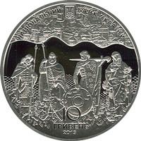 900 років Повісті минулих літ Срібна монета 10 гривень срібло 31,1 грам
