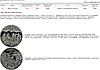 900 років Повісті минулих літ Срібна монета 10 гривень срібло 31,1 грам, фото 3