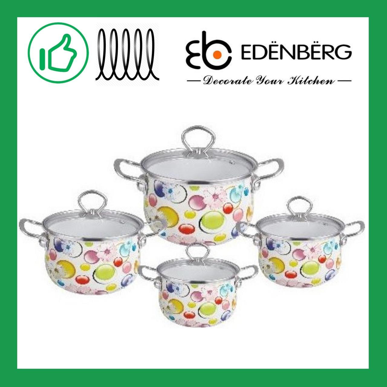 Набор эмалированной посуды Edenberg из 8 предметов (EB-3371-D)