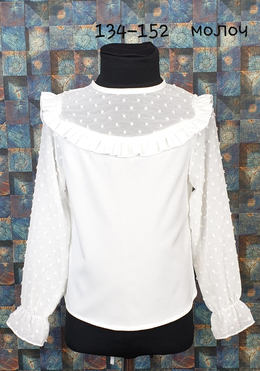Школьная блузка Милашка 134-152 молочный