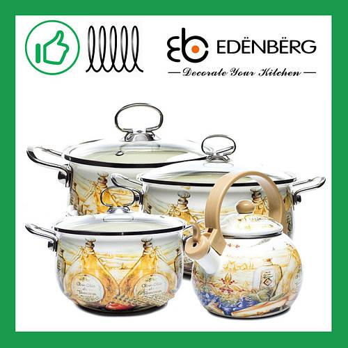 Набор эмалированной посуды Edenberg из 8 предметов (EB-3372-C)