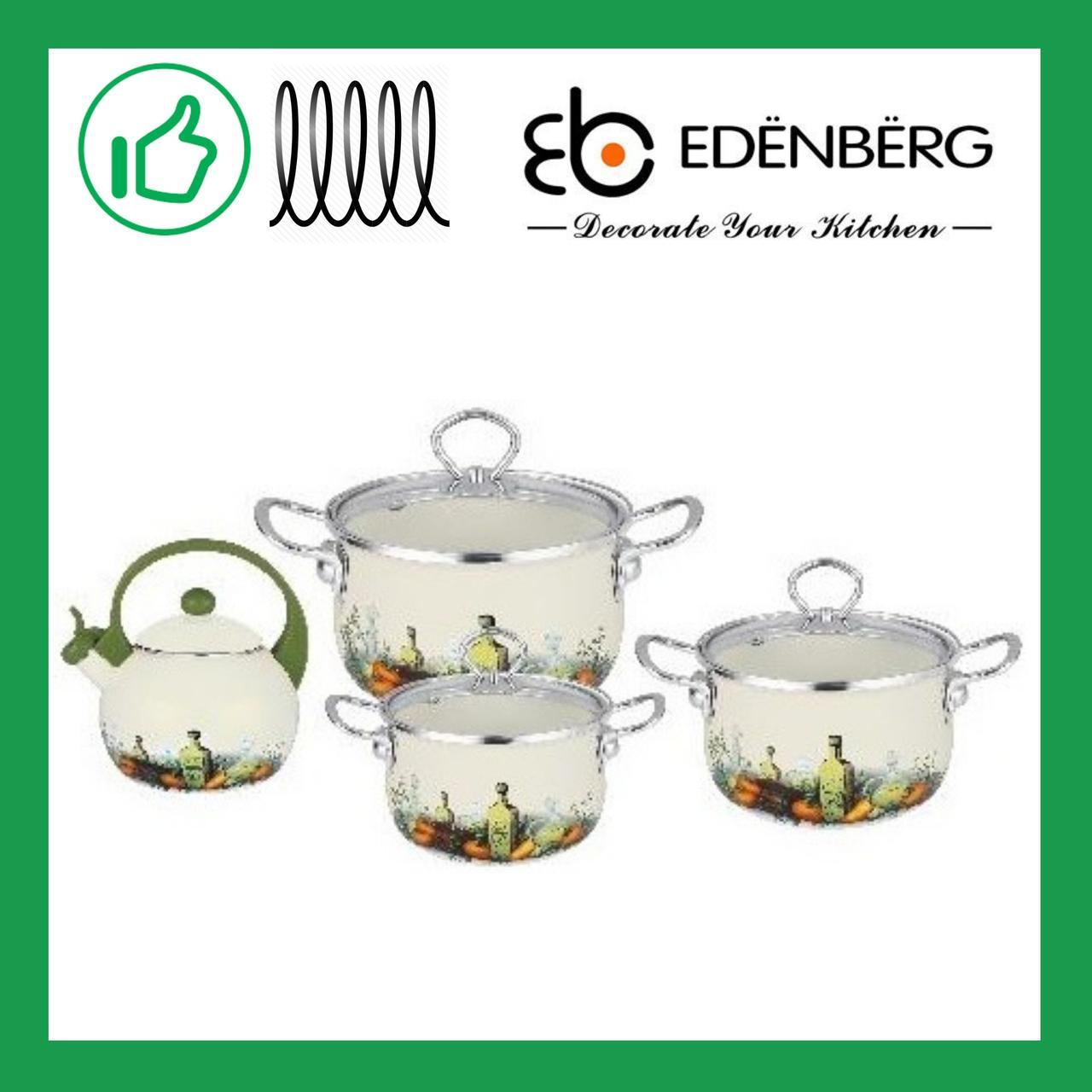 Набор эмалированной посуды Edenberg из 8 предметов (EB-3372-D)