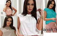 Женская блуза разные цвета!, фото 1