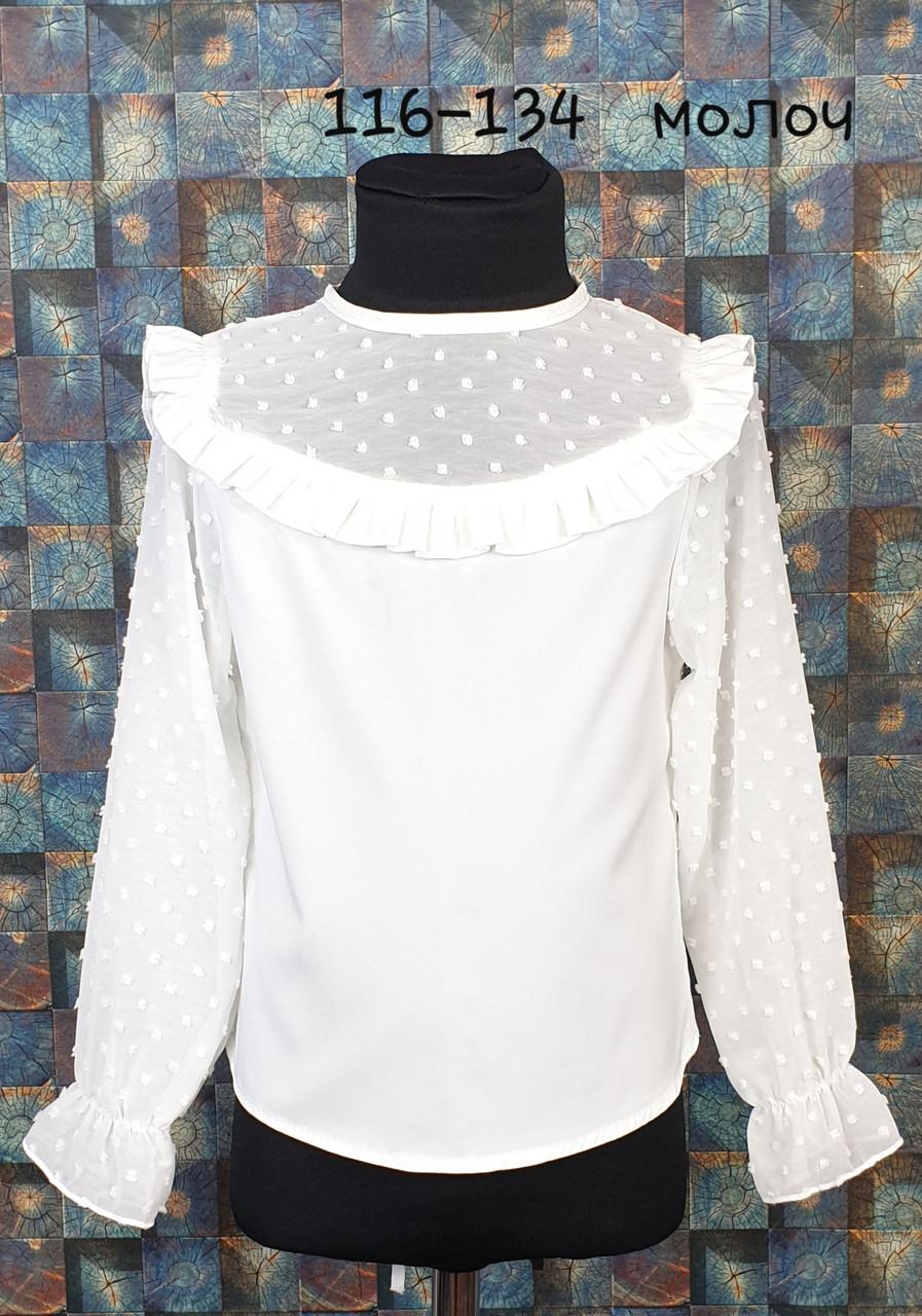 Школьная блузка Милашка 116-134 молочный