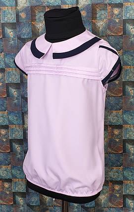 Школьная блузка Эрика 122-146 фиалковый + темно-синий, фото 2