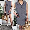 Женское модное платье-сарафан с рубашечным воротничком