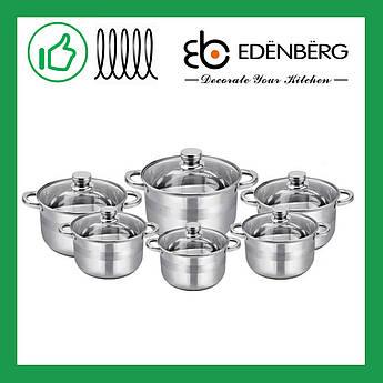 Набор кастрюль из нержавеющей стали 12 предметов Edenberg (EB-3731)
