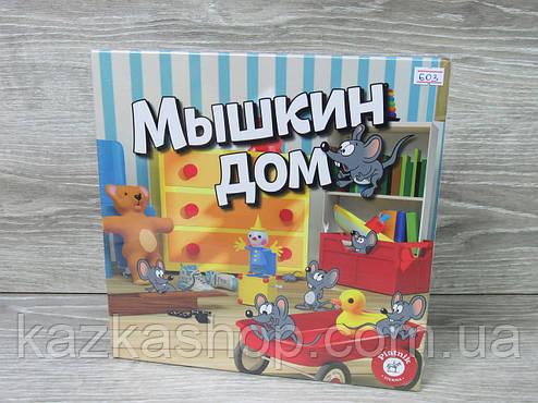 """Настольная игра Piatnik """"Мышкин дом"""" (715297) ОРИГИНАЛ, фото 2"""