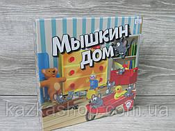 """Настольная игра Piatnik """"Мышкин дом"""" (715297) ОРИГИНАЛ, фото 3"""