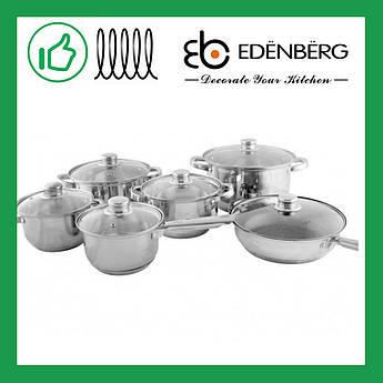 Набор посуды из нержавеющей стали 12 предметов Edenberg (EB-3735)