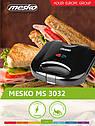 Сэндвичница Mesko MS 3032, фото 6