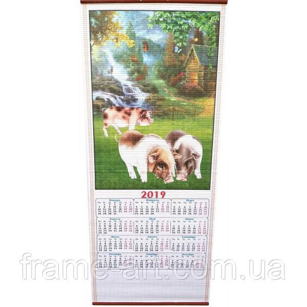 """Календарь настенный бумажный """"2019"""" 32097Е"""