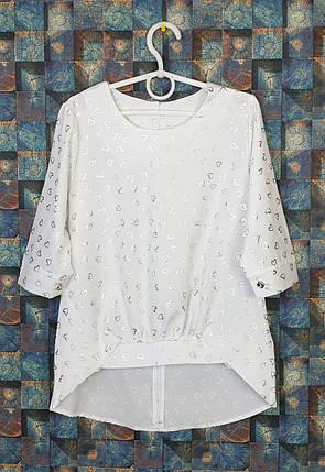 Стильная Блузка для девочки 134-158 молочный, фото 2