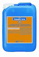 Бодедекс форте (Bodedex® forte) 5 л. очиститель для инструментов.