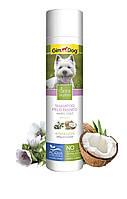 Шампунь для собак с белой шерстью Gimdog Natural Solutions