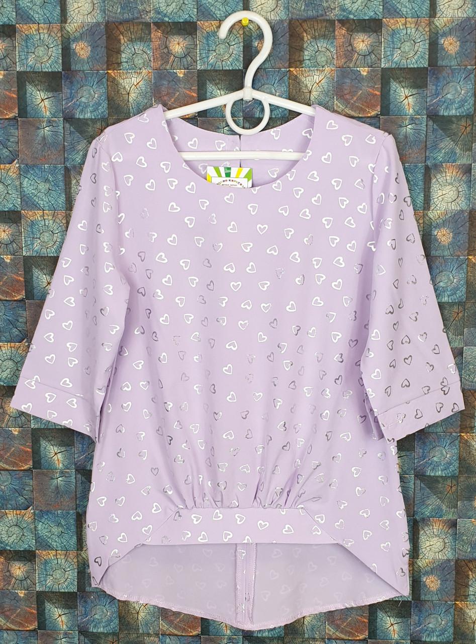Стильная Блузка для девочки 134-158 фиалковый