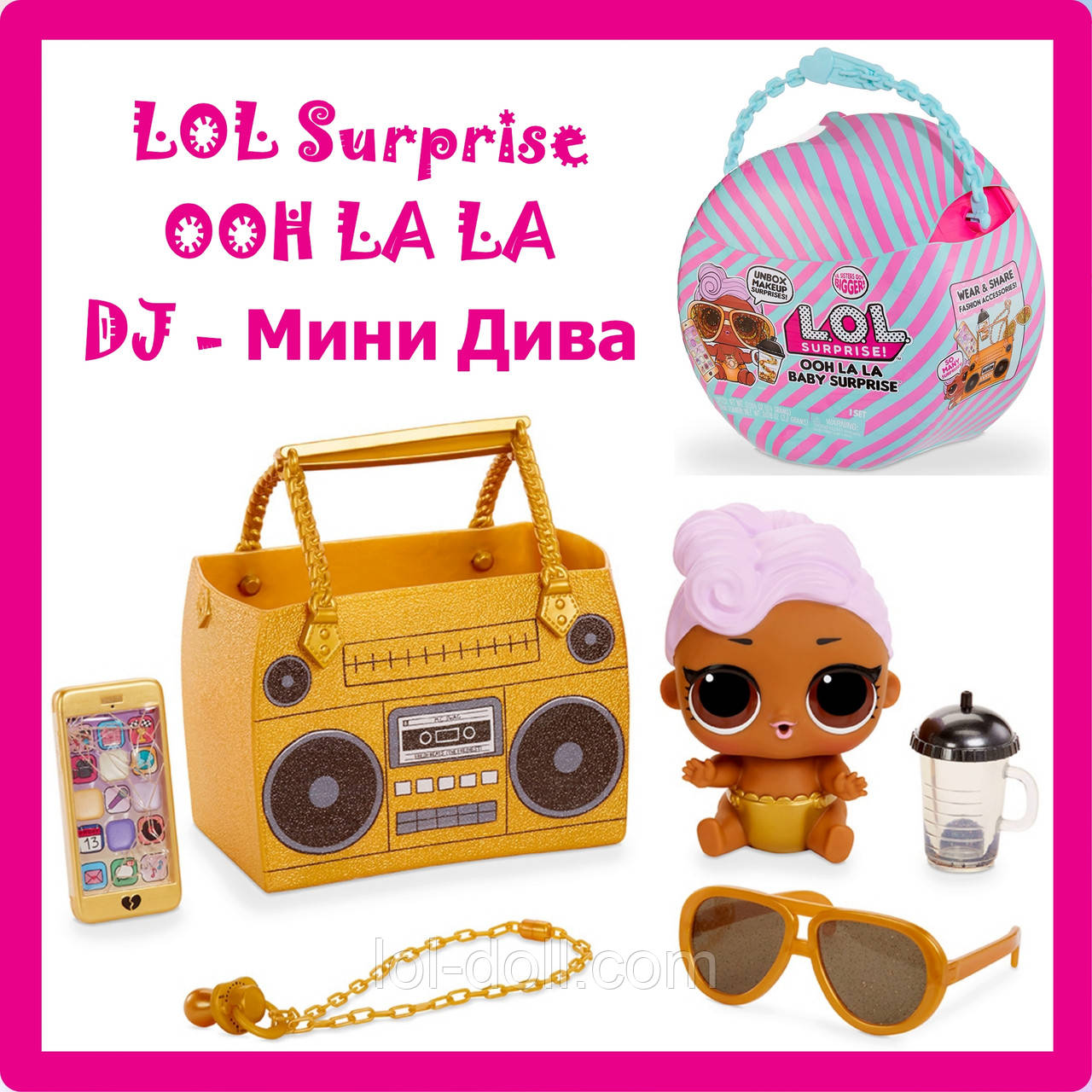 """Игровой набор с куклой L.O.L. SURPRISE! Кукла ЛОЛ серии """"Ooh La La Baby Surprise"""" - DJ - МИНИ-ДИВА"""