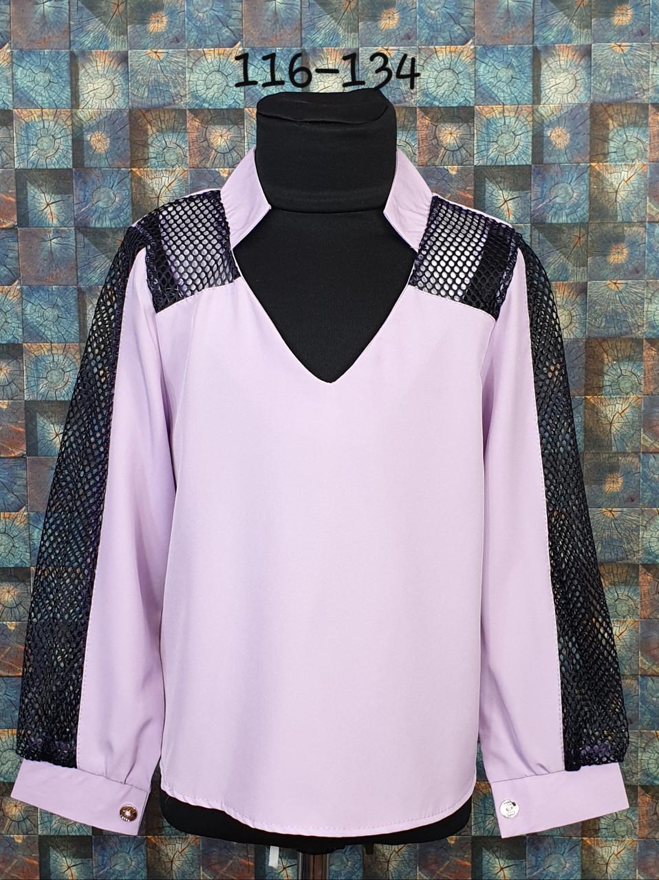 Блузка со вставкой сетки  116-134 фиалковый+черный