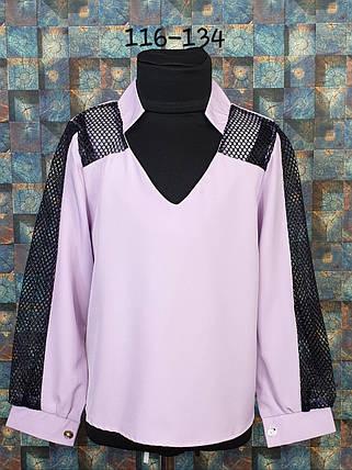Блузка со вставкой сетки  116-134 фиалковый+черный, фото 2