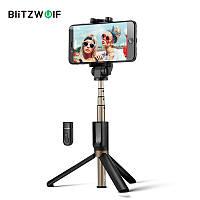 Селфи палка беспроводной монопод-штатив BlitzWolf BW-BS3 для смартфонов