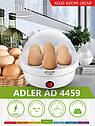 Электрическая яйцеварка Adler AD 4459, фото 6