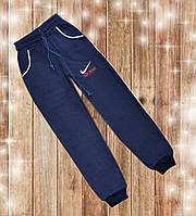 Спортивные штаны NIKE air max 9-12л производство Турция