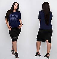 Модный женский юбочный костюм супер батал