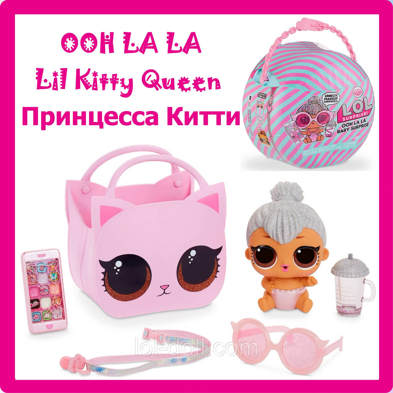 "Игровой набор с куклой серии ""Ooh La La Baby Surprise"" Кукла ЛОЛ - Lil Kitty Queen - Принцесса Китти"