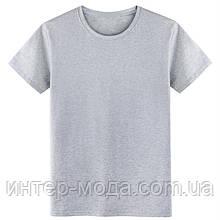 1821 Мужская футболка 100% х/б 1 шт./12 серый