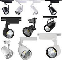Трековые светодиодные светильники 4W, 7W, 9W, 15W, 18W