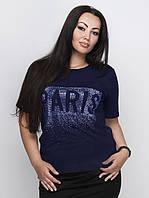 Красивая женская футболка большого размера, фото 1