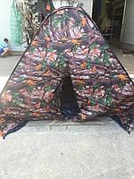 Палатка автомат 2,5*2,5м 1,7м Летняя для рыбалки и туризма(москитная сетка) Дубок