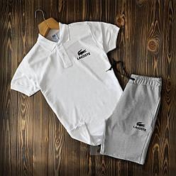 Мужской комплект поло + шорты Lacoste белого и серого цвета (люкс копия)