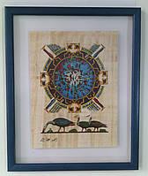 Картина Папирус 22,5*27,5см