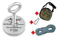 Туристический набор для НОВИЧКА кладоискателя-поисковый магнит НЕПРА F120+сумка+20м трос+карабин