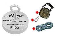 Туристический набор для КАМРАДОВ -односторонний поисковый магнит НЕПРА F400+сумка+20м трос+карабин
